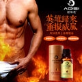 Sex Penis Oil Enlargers Massage Penis Growth Extension Sex Oil For Men's Penis Enlargement 10ml Sex Products Cock Cream