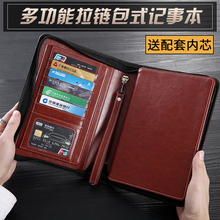 high-level business travel padfolio A5 file folder with a zipper manager bag for documents with notebook planner writing pad a5 zipper bag business notebook stationery plate clip folder manager folder multifunctional folder sales folder