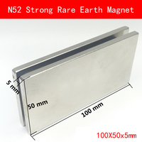 1PCS sheet 100x50x5mm N52 Super Strong Rare Earth Magnet Permanent N52 NdFeB Magnets 100*50*5MM