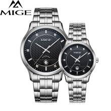 Mige 2017 New Hot Sale Lover Ladies Watch Black White Steel Case Waterproof Female Clock Auto Date Quartz Movement Women Watches