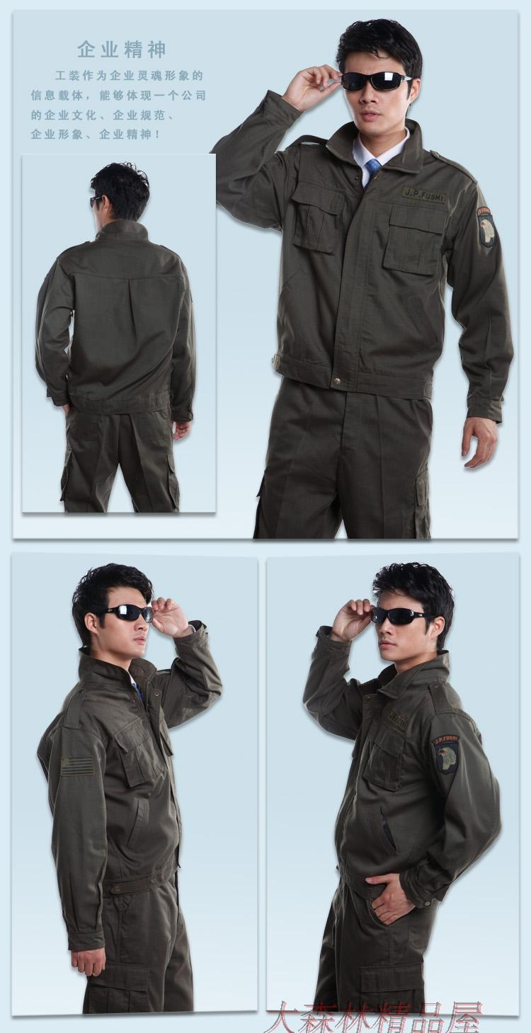 Wholesale Military Eagle style 101 airborne division sets usa army fatigue dress jacket and pant army suit
