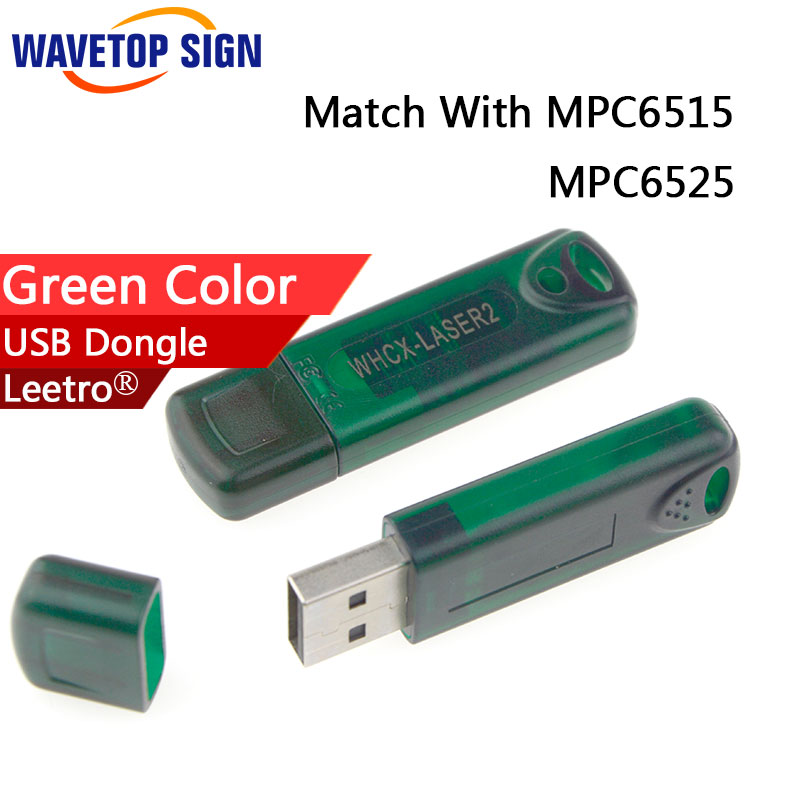 Leetro green USB dongle USB Key Laser Cut 5.3 Dongle for Co2 Laser Engraving Controller System Leetro Controller MPC6515 MPC6525 leetro mpc6515 laser controller board for sale mpc6515c controller system
