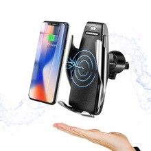 Tradexert Беспроводной автомобиля Зарядное устройство S5 автоматический зажим быстрое зарядное устройство в виде чашки держатель для телефона в автомобиль для Iphone xr huawei samsung