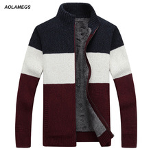 Aolamegs Men Sweater Autumn Winter Cardigan Jacket Men's Casual Thick Warm Sweatercoat Male 2016 Knitting Sweter Hombre M-3XL