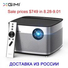 Xgimi H1 4 К проектор 1920×1080 Full HD проектор Hi-Fi Home Театр Android 5.1 Bluetooth