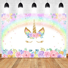 CSFOTO 5x5ft Background for Dabbing Unicorn Cool Birthday Party Decor Photography Backdrop Dancing SKR Fashion Unicorn with Sunglasses Cool Pose Rainbow Child Photo Studio Props Polyester Wallpaper