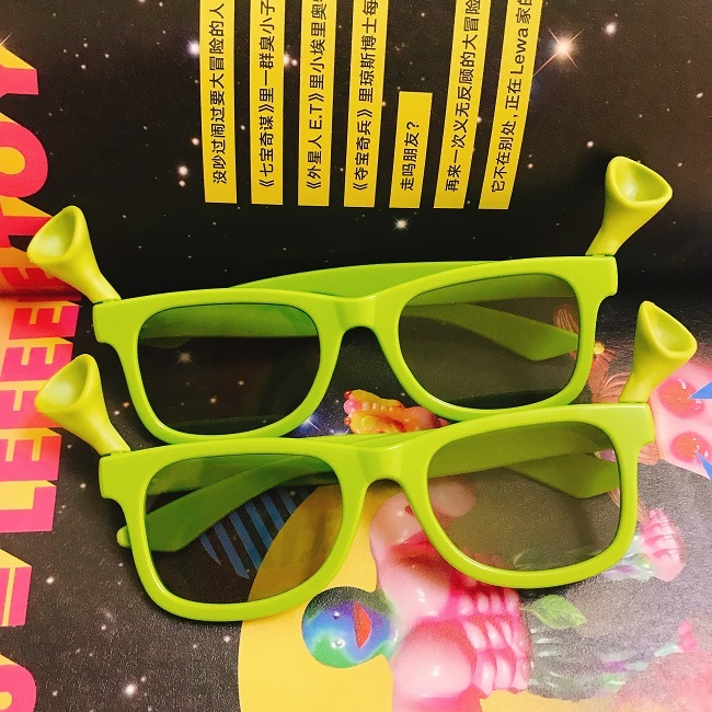 Exceed Lovely Cartoon Shrek 3D Glasses Novelty Toy Costumes Prop Model Toy Accessory Party King For Children & Adult