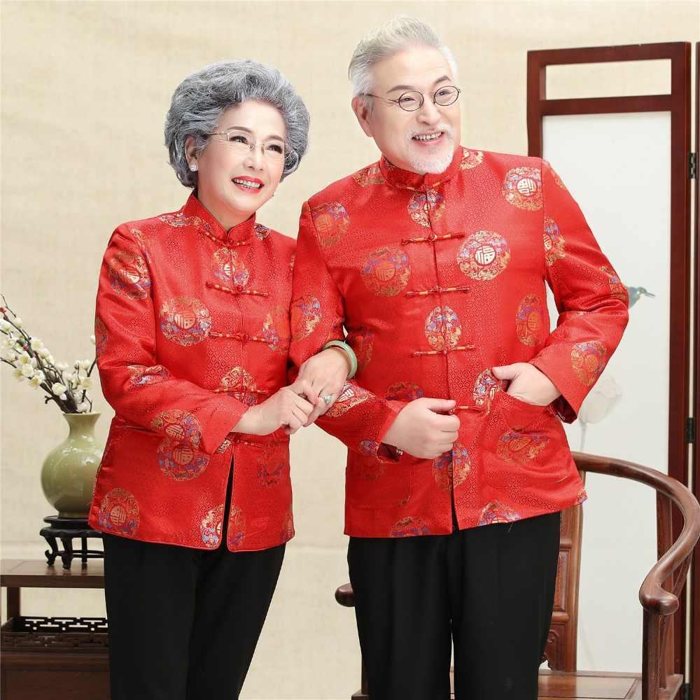 上海ストーリーファッション中国春のジャケットの女性の服レディースジャケットコートアウター唐のスーツのサイズ ML XL XXL XXXL