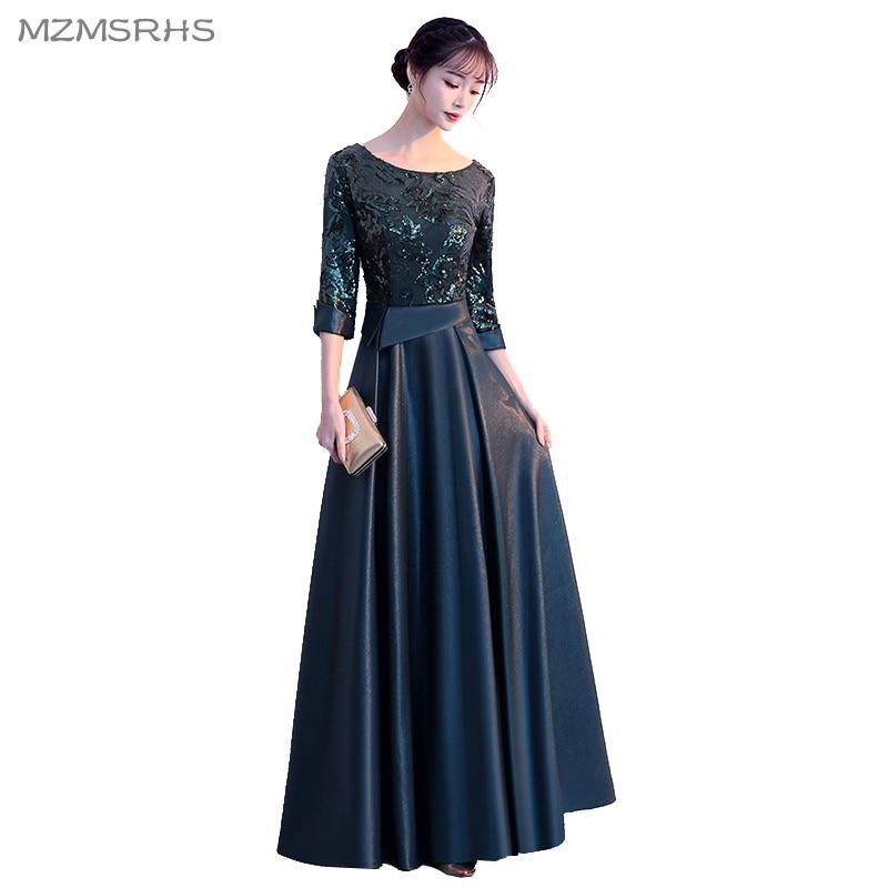 Plus size donkergroen 2018 moeder van de bruid jurken a-lijn - Bruiloft feestjurken - Foto 4