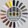 Free Shipping UV LED Gel Nail Polish Nail Art Lacquer Christmas Gift for Manicure Fans Yellow Brown Coffee Grey Nude Popular