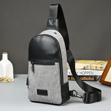 Grey chest pack Japanese men chest bag temperament Korean Shoulder Satchel Bag of leisure and fashion tide