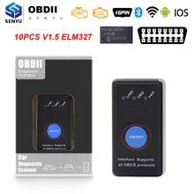 (10 個) ELM327 V1.5 OBD2 WIFI Bluetooth サポート IOS Android elm 327 obd 2 車の自動車診断ツール WI FI obd2 スキャナ automotriz