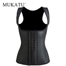 Steel Bone Slim Vest Plus Size Shapewear Latex Corset Waist Trainer Vest Women Body Shaper Corset Tummy Shaper Strap Corset Tops