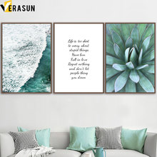 Sea Water Aloe Green Plant Landscape Wall Art Canvas Painting Nordic Posters and Prints Pictures for Living Room Home Decor