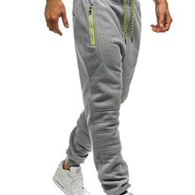 Мужские спортивные штаны с карманами на молнии, одноцветные панталоны, мужские повседневные брюки, мужская одежда, штаны для бега, Мужская модная уличная одежда