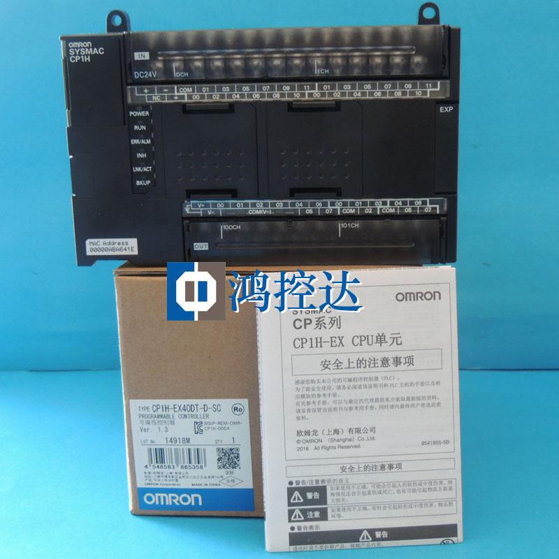 Plc Module Cp1h-ex 40dt Dsc New Original