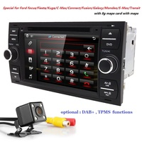 7 Inch 2Din Car DVD Player For Ford Focus Galaxy Fiesta S Max C Max Fusion Transit Kuga,Indash GPS Navi,Radio,Stereo,BT DAB TPMS