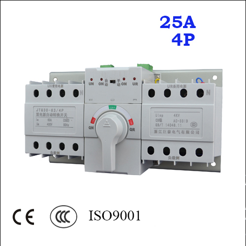 4P 25A 220V/380V MCB type white color Dual Power Automatic transfer  switch ATS 4p 40a 380v mcb type dual power automatic transfer switch ats