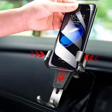 Auto AIRE ACONDICIONADO camión accesorios antideslizante-caída-teléfono móvil rascar salida de aire del coche gravedad soporte de teléfono móvil