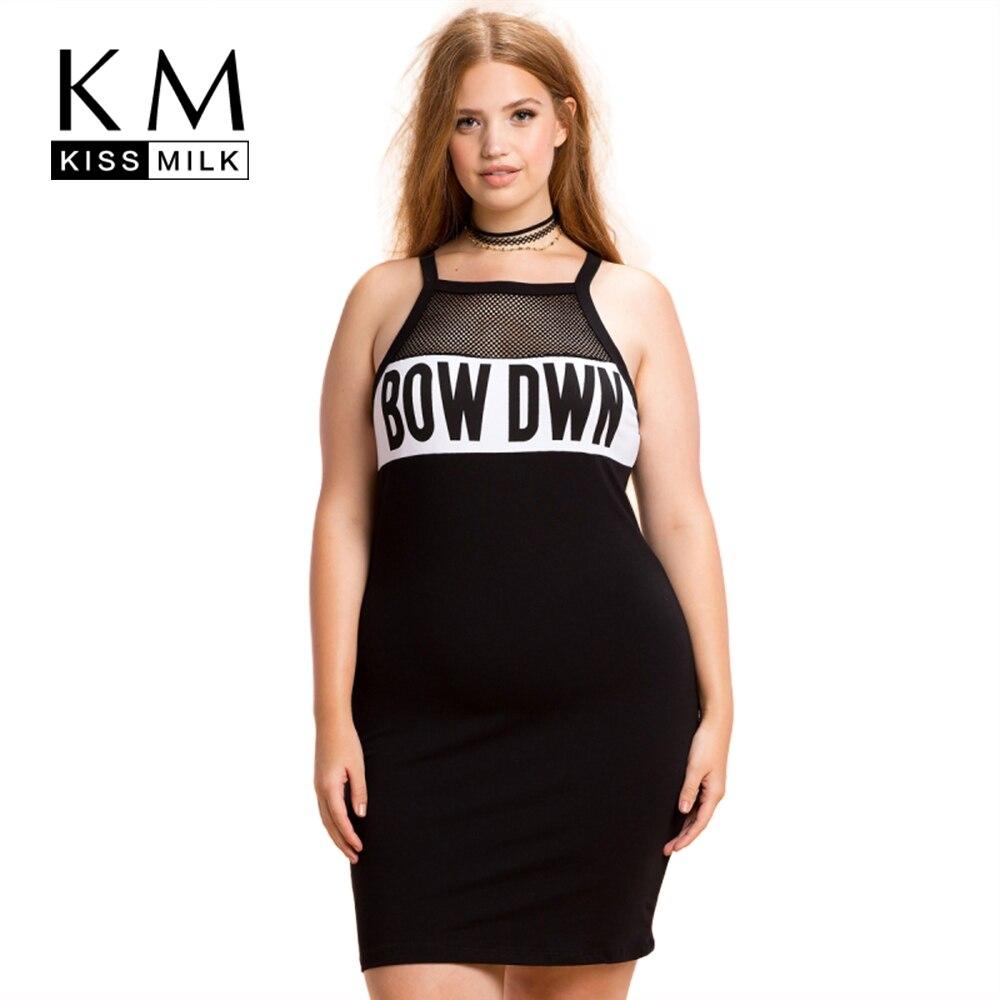 Basic Plus Size Clothing