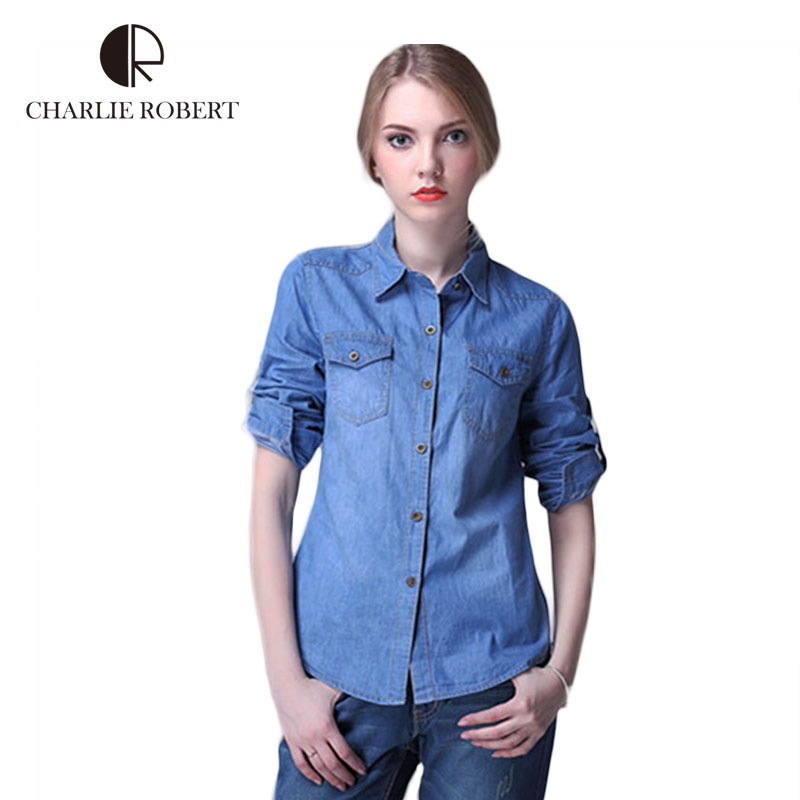 shirt and jeans for women - Jean Yu Beauty