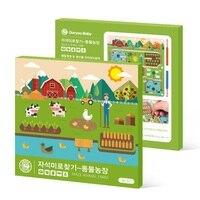 YARD Magnetic Bead Pen Maze Farm Theme Parent Child Games Puzzles Wooden Toys for Kids