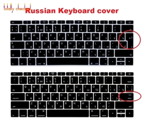 Russian Euro USA EU US Keyboard Cover Skin for MacBook Pro Without Touch Bar 13