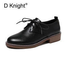 New Fashion Round Toe Lace Up England Style Flats For Women Vintage Ladies Casual Flat Oxfords Size 33-43 Female Leisure
