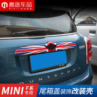 1pcs specal size Car trunk rear boot Decorative strips Tail cover modification protective shell for BMW MINI countryman F60