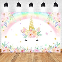 Unicorn Backdrop for Photography Rainbow Birthday Party Photo Background Newborn Baby Flower Backdrops  Studio Supplies Props стоимость