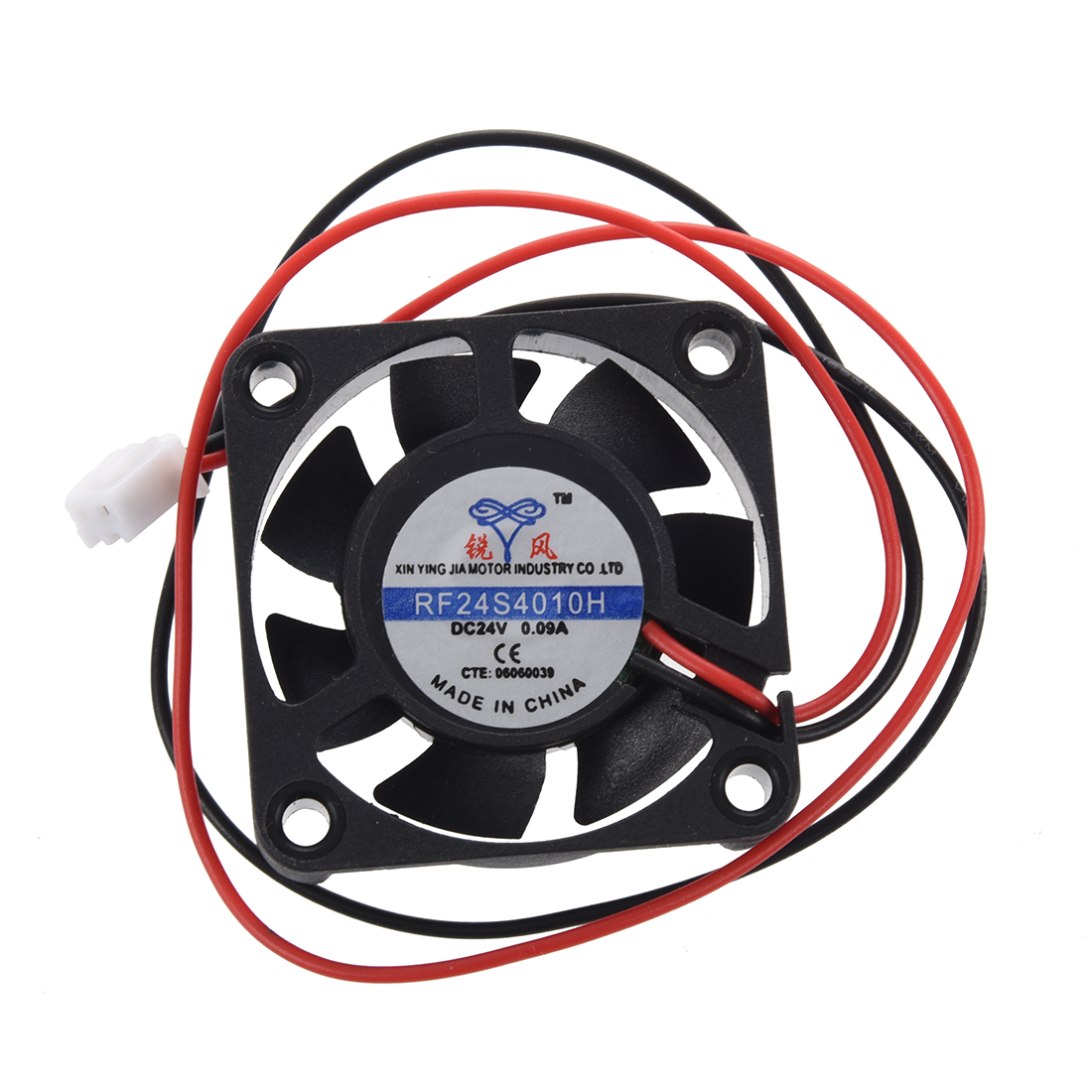 SODIAL(R) DC 24V 40 x 40 x 10mm 4010 7 Blade Brushless Cooling Fan
