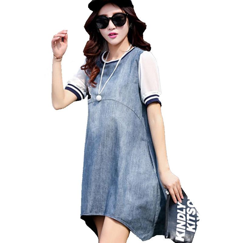 Plus size maternity denim dress