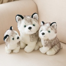 18 CM Simulation Husky Dog Plush Toy Gift For Kids Baby Toy Birthday Present Stuffed Plush Toy for Children Boy Girl