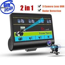 dash cam car camera 2 in 1 Car DVR Anti Radar Detector 3 camera 4.0 inch screen HD 1080P G-sensor Night Vision free gift цена