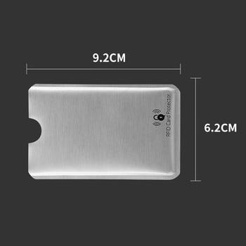 10 PCS Anti Rfid Blocking Reader Card Cover Folha de alumínio Titular do cartão de crédito ID de proteção Caixa de cartão de banco Safty Pack artigos de papelaria 1