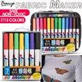 Тканевый маркер Bianyo 7/13 цветов  набор акварельных эскизная ручка для художника  футболка  лайнер для рисования  школьные канцелярские принад...