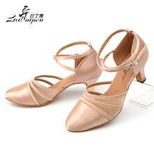 Женские туфли для латиноамериканских танцев ladingwu атласные