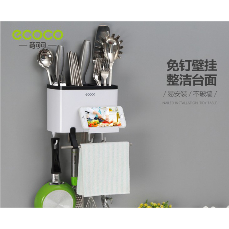 Wall kitchen rack storage towel knives, chopsticks, spoons hanging sundries