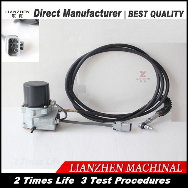 US $220 0 |excavator spare parts 2523 9014 for doosan deawoo excavator  throttle motor stepper motor DH220 5 electronic motor-in Stepper Motor from