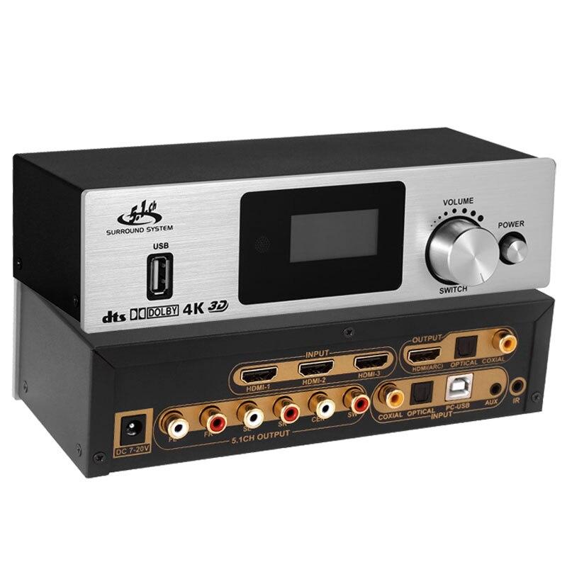 5.1 décodeur Audio convertisseur de vitesse DAC USB SPDIF prise en charge HDMI ARC/PC-USB/AUX à optique Coaxial 5.1ch USB DAC convertisseur adaptateur
