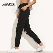 SweatyRocks Cutout Knees Tapered Leg High Waist Joggers Black Drawstring Waist Loose Sweatpants Ladies Elastic Waist Pants