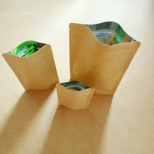 300pcs Brown Stand Up Aluminum Kraft Paper Bags For Gifts/Wedding/Candy/Tea/Food Crafts No Flat Ziplock Packing Bag