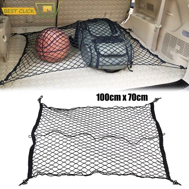 100*70CM Rear Trunk Boot Floor Cargo Net Mesh Luggage Elastic Net For Toyota Highlander Kluger 08 2009 2010 2011 2012 2013-2017