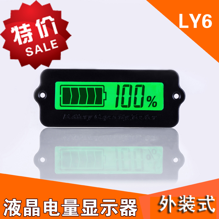 все цены на Limited promotional outerboard LY6 meter with shell liquid crystal lithium power display power detection instrument онлайн