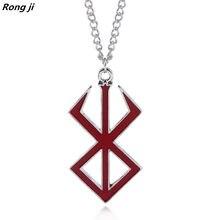 Ожерелье с символом берсерка, норвежский викинг, мифологический брелок, модное ювелирное изделие