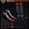 7 Colors CNC Motorcycle Brake Clutch Levers and  Handlebar Hand Grips For Ducati 1098/S/Tricolor 848 /EVO MULTISTRADA 1200/S/GT