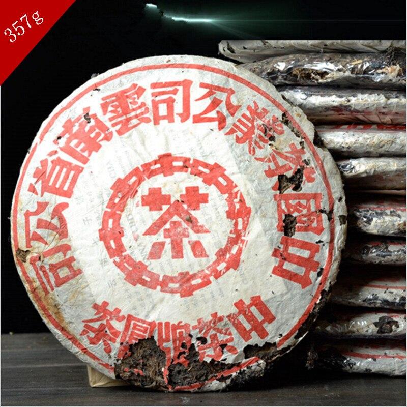 45 Years Old Top Grade Chinese Yunnan Original Puer Tea 357g Down Three High Weight Loss Health Care Ripe Pu er Puerh