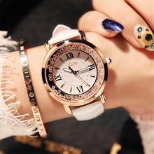Women Watches Flowing Diamond Dial Design Luxury Fashion Dress Quartz Watch Brand Ladies Wristwatch montres femme zegarek damski guanqin women quartz watch artificial diamond dial wristwatch for women