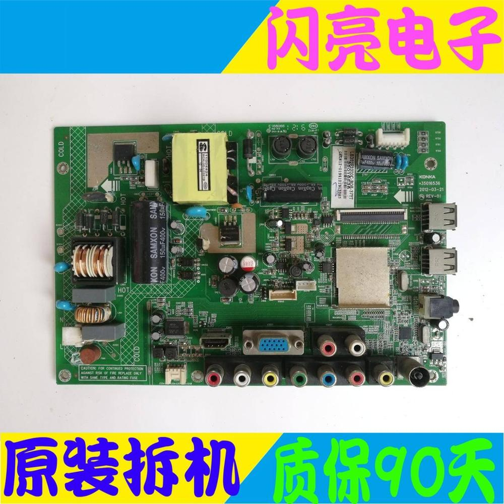 Main Board Power Board Circuit Logic Board Constant Current Board Led 32f3300cf Motherboard 35016536 Screen 37yt Bright Luster Audio & Video Replacement Parts Consumer Electronics