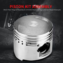39mm Piston Rings Kit Majelis untuk GY6 50CC Horizontal Mesin Scooter Moped Motor Motocicleta(China)